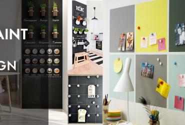 Quick-Change Graphics for Interior Designers